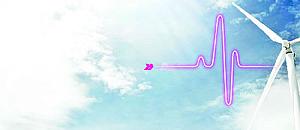 eks Engel Logo